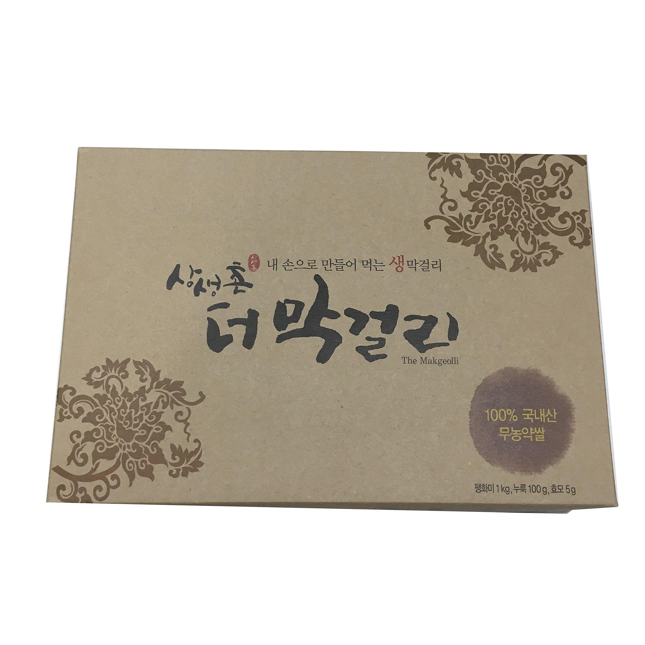 The Makgeolli Korean Traditional Organic Rice Wine Home Brewing DIY Kit 2.2lb by SangSaengChon (Image #2)