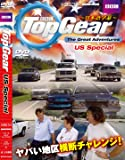 Top Gear The Great Adventures US Special (<DVD>)