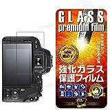 【GTO】Canon EOS Kiss X9 強化ガラス 国産旭ガラス採用 強化ガラス液晶保護フィルム ガラスフィルム 耐指紋 撥油性 表面硬度 9H 0.33mmのガラスを採用 2.5D ラウンドエッジ加工 液晶ガラスフィルム