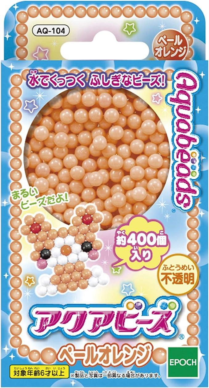 Epoch aqua beads Art  beads tray AQ-77