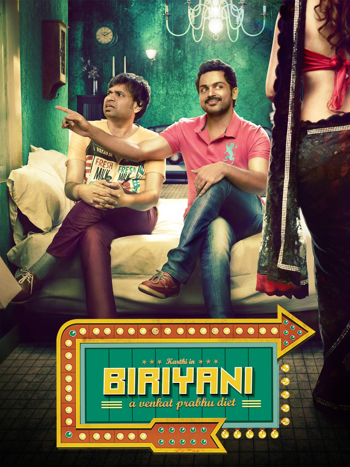 Biriyani on Amazon Prime Video UK