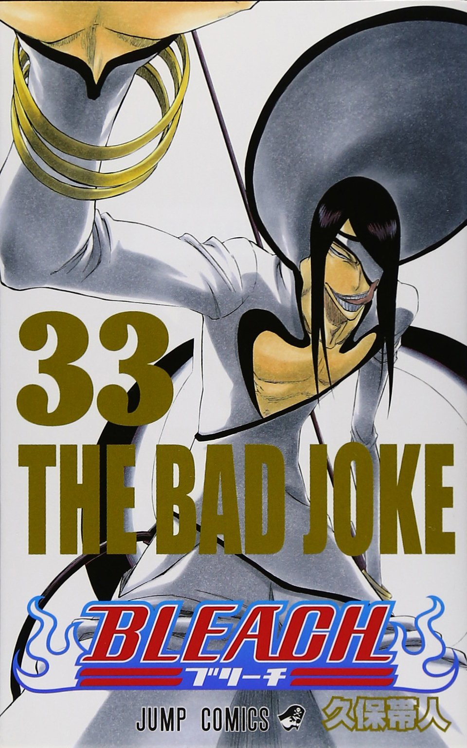 The very very bad thing (Japanese Edition)