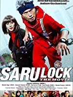 Monkey Lock: Teenage Locksmith Extraordinaire(English Subtitled)