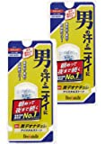 デオナチュレ 男クリスタルストーン 60g×2個