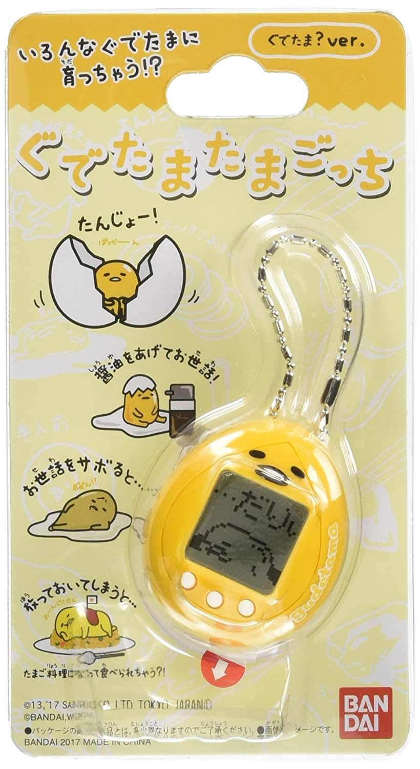 Bandai Tamagotchi gumatama Ver. Electric Toy pet
