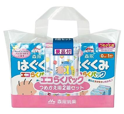 【赤ちゃんの栄養源】粉ミルクのおすすめ人気ランキング7選のサムネイル画像