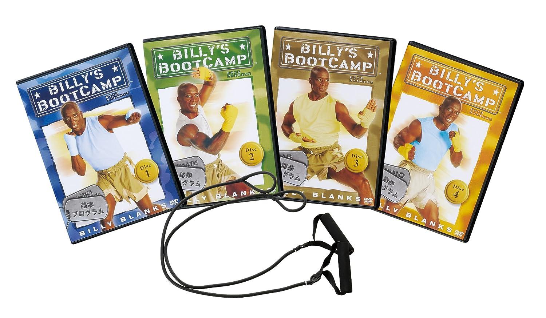 ビリーズブートキャンプ DVD版のサムネイル
