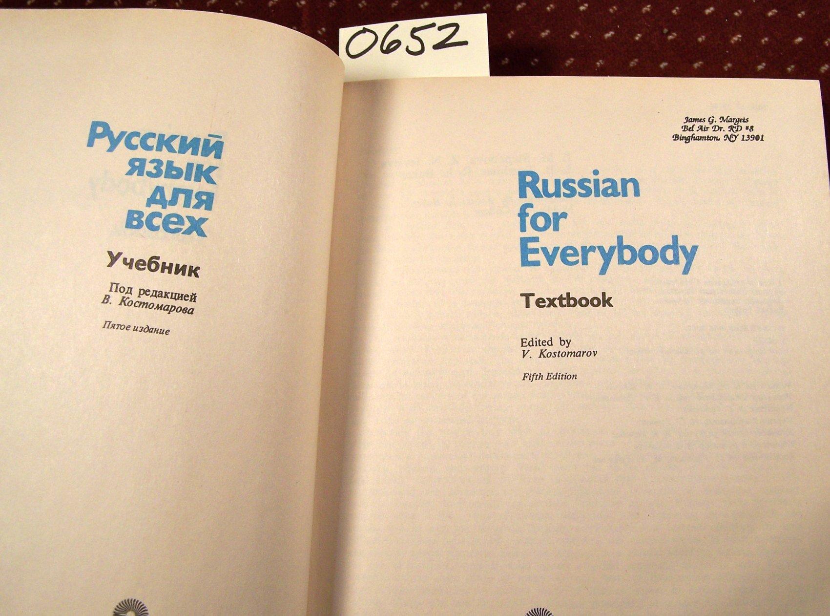 Russian for everybody kostomarov pdf