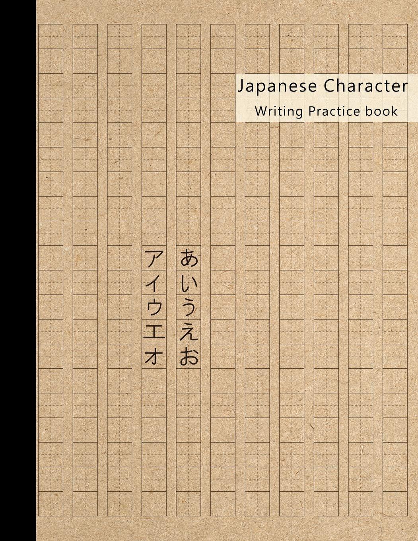 Kanji writing paper dissertation binding cardiff