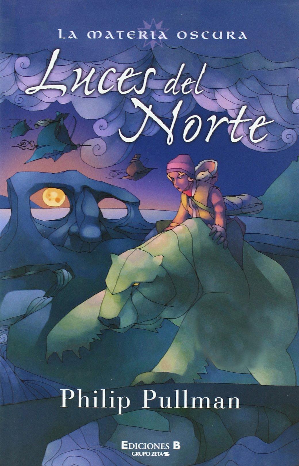 Materia oscura: Luces del norte Hardcover – May 1, 2005