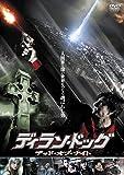 ディラン・ドッグ:デッド・オブ・ナイト [DVD]