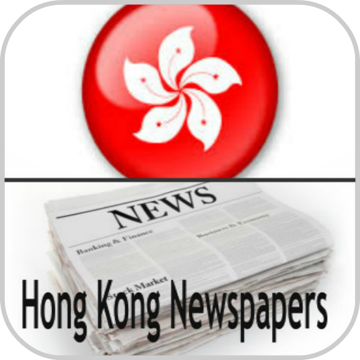 hong-kong-newspapers