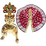 Salvus App SOLUTIONS Janamashtami Special Brass Laddu Bal Gopal (5x5x6 cm) with Multicolor Poshak (13x13 cm) & Beautiful Mukut (5x3.5 cm)