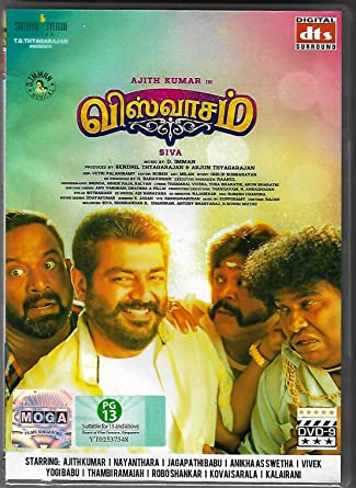 Veeram Full Movie Download Tamilrockers Hd My Website Powered By Doodlekit