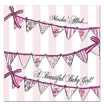 bbab74f7f Masha Allah A Beautiful Baby Girl Pink Bunting  Amazon.co.uk  Office ...