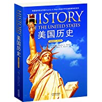 美国历史(出国留学·英文版)(配套纯正美语朗读免费下载)(封面随机)