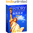 美国历史(出国留学英文版) (西方原版教材之文史经典) (English Edition)