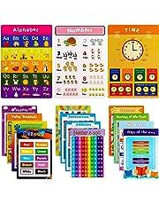 School Classroom Decorations | Amazon com | Office & School