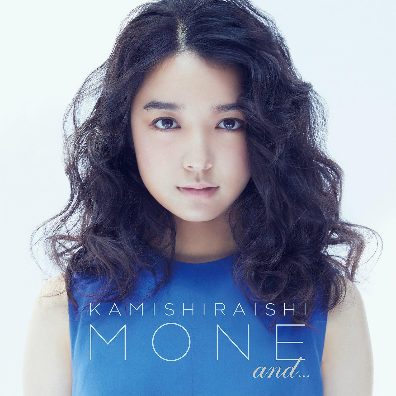 [170712]上白石萌音 1st Album「and...」[320K]