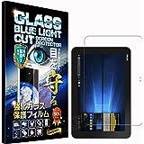 【RISE】【ブルーライトカットガラス】ASUS TransBook Mini T103HAF 強化ガラス保護フィルム 国産旭ガラス採用 ブルーライト90%カット 極薄0.33mガラス 表面硬度9H 2.5Dラウンドエッジ 指紋軽減 防汚コーティング ブルーライトカットガラス