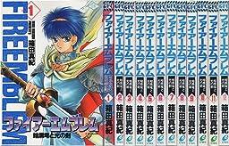 箱田真紀ファイアーエムブレム 暗黒竜と光の剣 全12巻