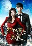 [DVD]星から来たあなた DVD SET2