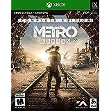 Metro Exodus: Complete Edition - Xbox Series X