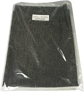 Superpunch Armo Weft Black HTC88001-20 inches Wide, Fusible Medium Weight Interfacing Sold by The Yard