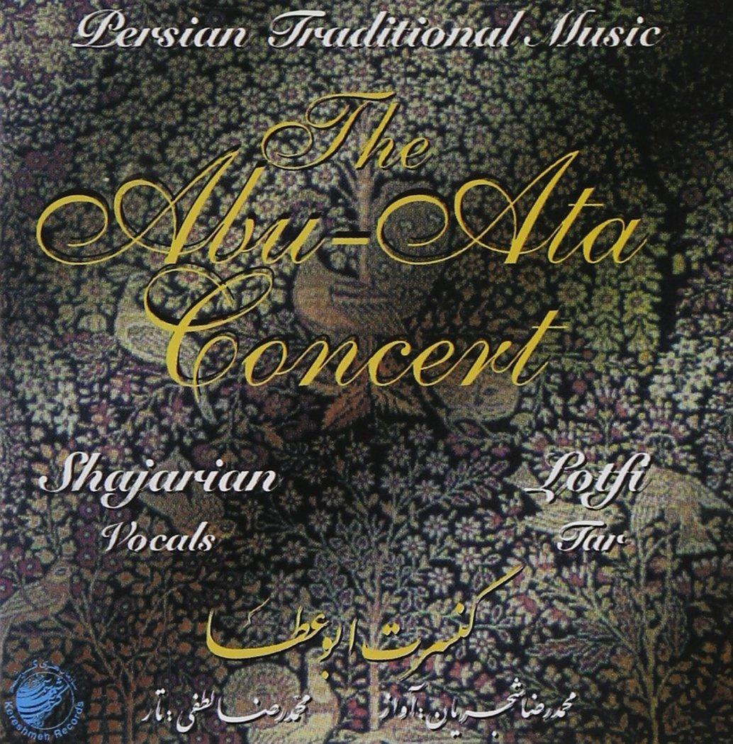 Abu-Ata Concert by Kereshmeh (Image #1)