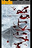 Viktor (La Stirpe di Inanna Vol. 2)