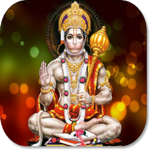 amazon com hanuman hd wallpapers appstore for android