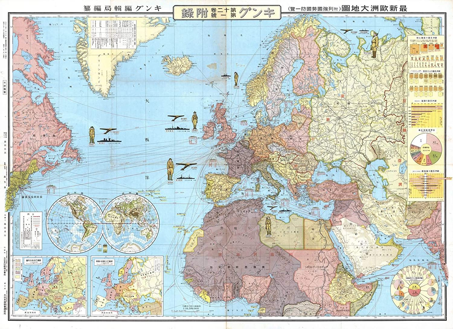 Amazon.com: Historic Map | The European - North Atlantic ... on middle east borders after ww1, ottoman empire map after ww1, simple map of russia after ww1, map religions ottoman,