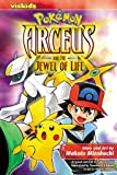 Pokémon: Arceus and the Jewel of LIfe (Pokemon)