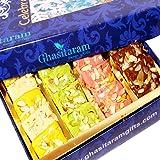 Ghasitaram Gifts Sugar free Assorted Mawa Barfis (800 gms)