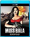 ミス・リベンジ ブルーレイ&DVDセット [Blu-ray]