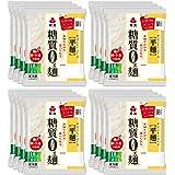 【平麺2ケース】糖質0g麺 16パック 紀文 [食物繊維 / 低カロリー] オリジナルレシピ付