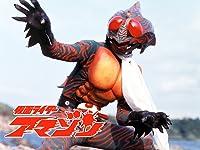 「仮面ライダーamazon」の画像検索結果