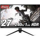 Pixio PX279RP ディスプレイ モニター [ 27 インチ 240hz 1920×1080 1ms HDR FreeSync G-SYNC Compatible対応 ] ゲーミング モニター ベゼルレス 27型 display monitor 【正規輸入品】