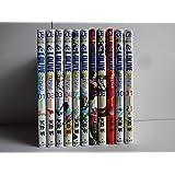 エルドライブ コミック 全11巻セット
