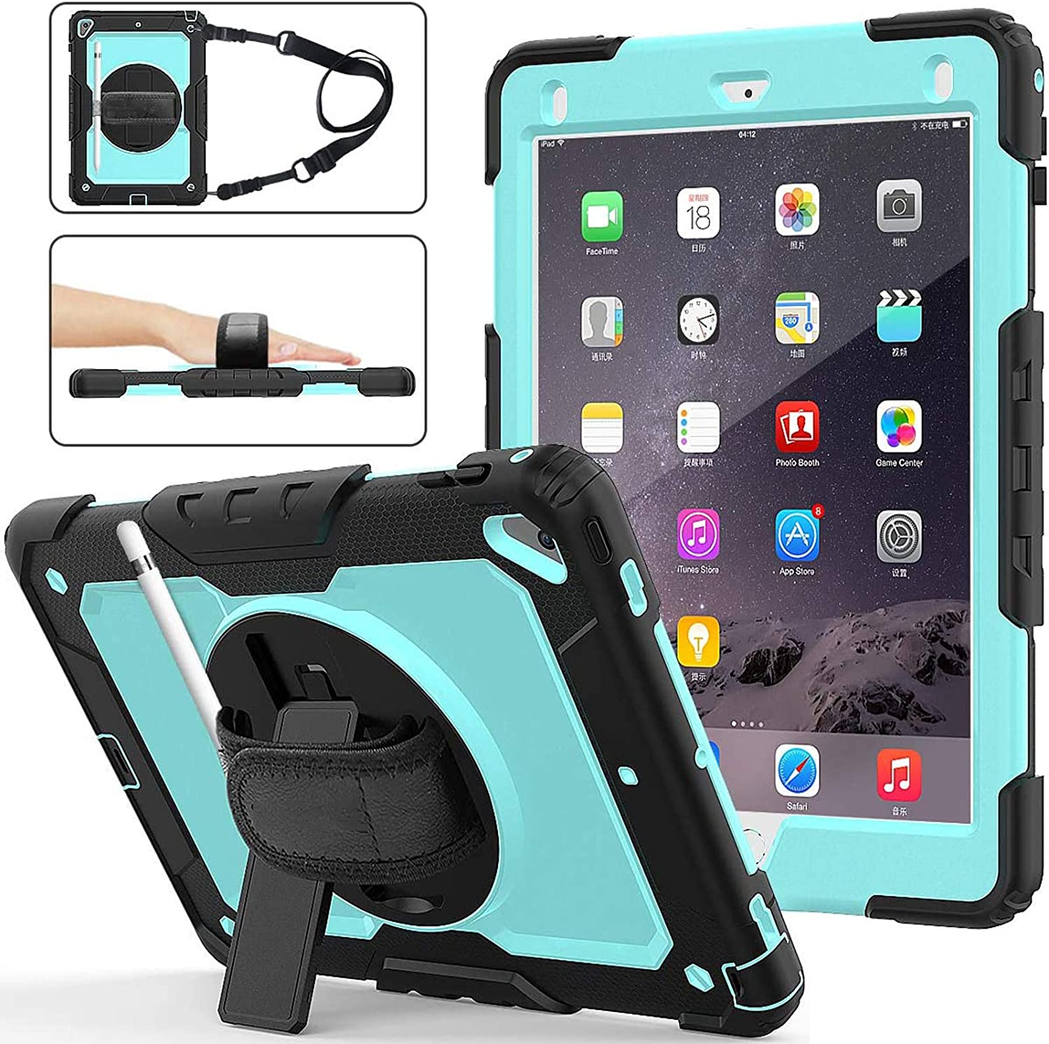 iPad 6th/5th Generation Case With Screen Protector,New iPad 9.7 2018/2017 Case Herize,Stylus Pencil Holder/Full body Protective Shock proof Case With 360 Rotating Stand/Strap For Air 2/Pro 9.7,Skyblue