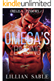 Omega's Binding (Omegas of Pandora Book 3)