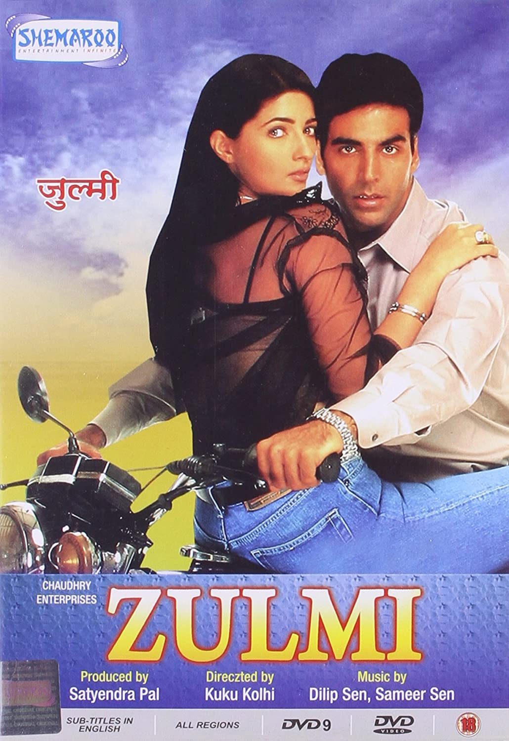 Zulmi movie songs download