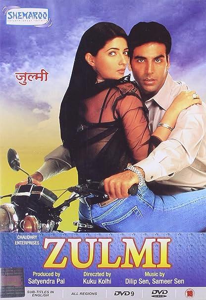 Zulmi Tamil Mp3 Download