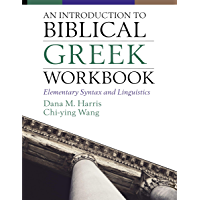 An Introduction to Biblical Greek Workbook: Elementary Syntax and Linguistics (English Edition)