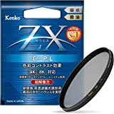 Kenko PLフィルター ZX サーキュラーPL 77mm 高透過偏光膜採用 撥水・撥油コーティング フローティングフレームシステム 547724
