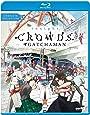 Gatchaman Crowds Insight/ [Blu-ray] [Import]