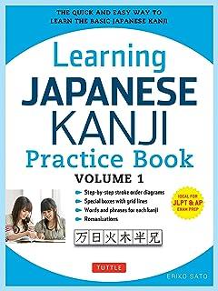 Amazon basic kanji book vol 1 9784893580917 chieko kano learning japanese kanji practice book volume 1 jlpt level n5 ap exam fandeluxe Images