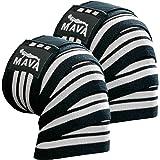 Mava Sports Paire de genouillères pour entraînements polyvalents, salle de sport, haltérophilie, fitness dynamophilie Sangles de genou pour les squats Pour hommes et femmes - 183cm - Support de compression et élastique