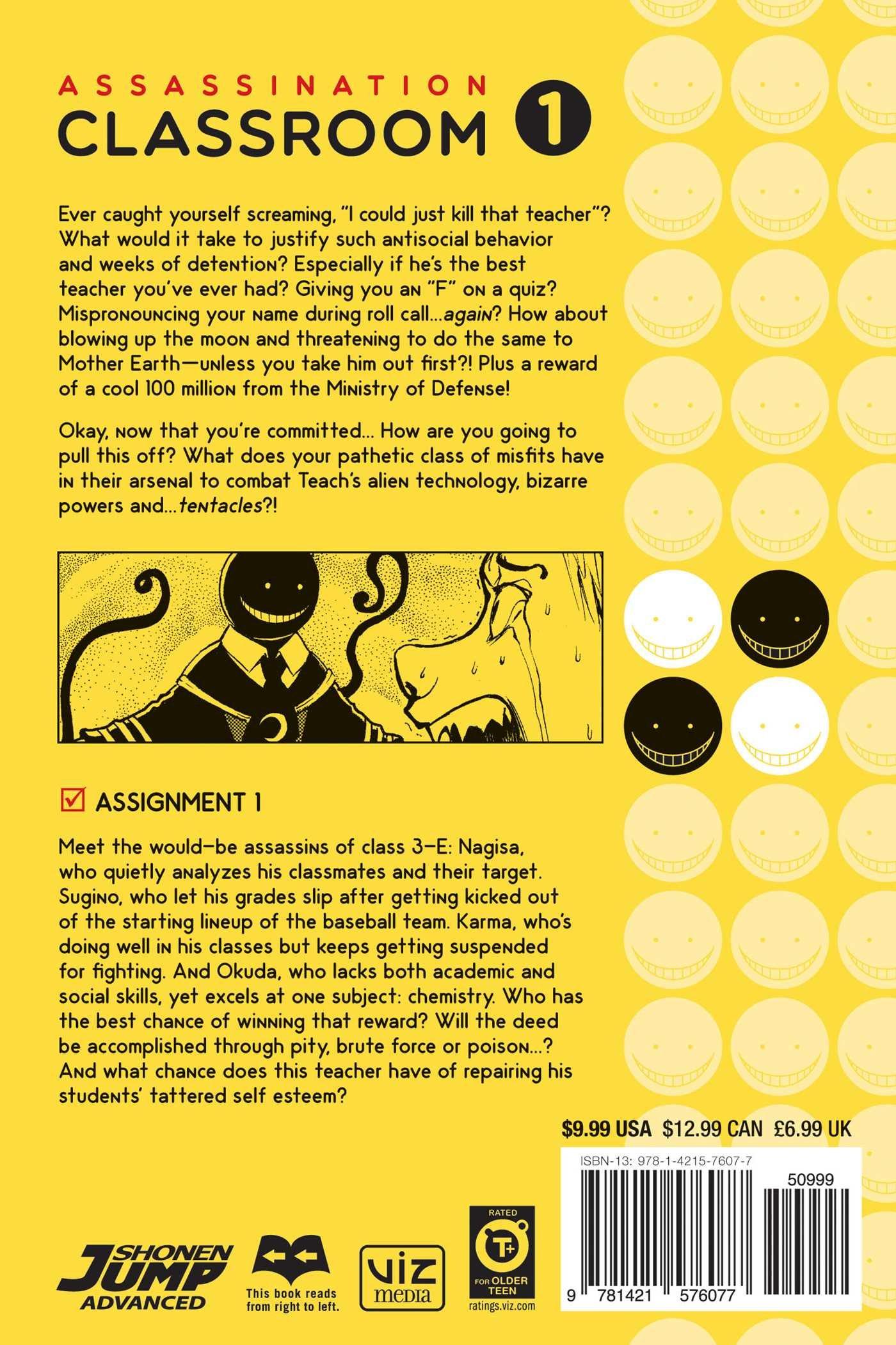 Assassination Classroom: 1: Amazon co uk: Yusei Matsui