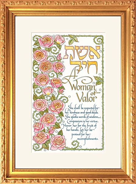 Amazon.com: Caspi Cards & Art Woman of Valor Framed Art Print (WV-4 ...